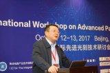 关于中国集成电路制造产业的发展战略思考