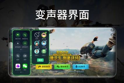 OPPO正式发布ColorOS 6操作系统将可支持游戏变声
