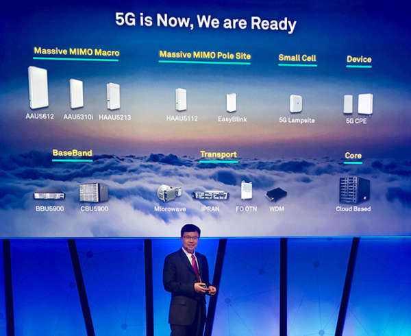 华为以领先的5G端到端能力创新的产品和解决方案获...