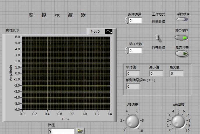 虛擬示波器軟件安裝說明