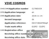 HTC注册新商标Vive Cosmos,疑是下一...