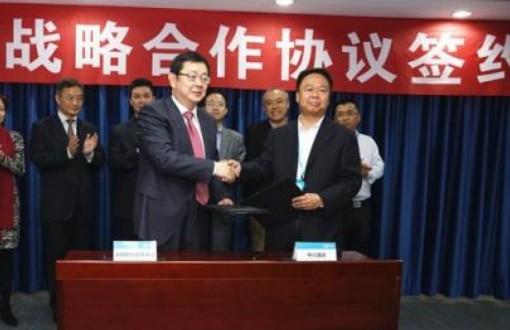 中兴通讯与中国移动正式达成了低端交换机集中采购协议