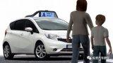 自动驾驶汽车与行人及其他道路使用者的交互