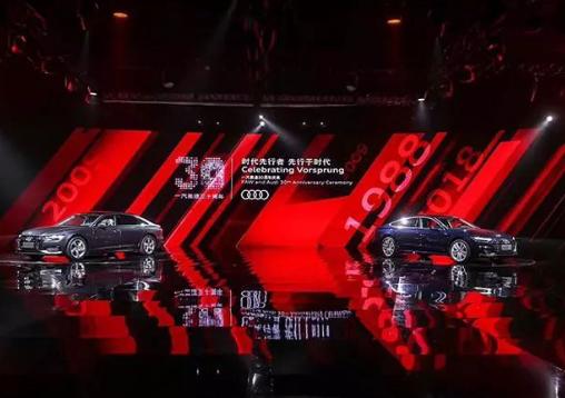 一汽奥迪开启中国豪华汽车先河 是改革开放进程中最...
