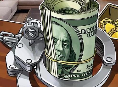 莫斯科法院裁定加密货币资金不能用于为支付债务