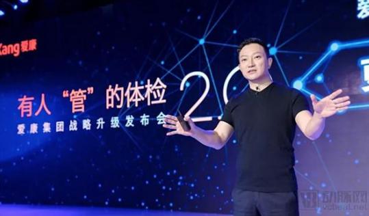 医疗AI将成为新时代体检行业升级的必备生产力工具