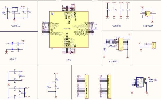 STM32F103C8T6最小系统原理图的资料合集