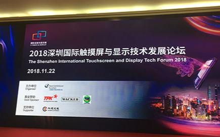 万亿IoT时代即将开启 显示+触控屏笑傲江湖
