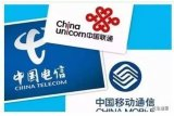 中國4G、寬帶市場的雙料大佬被移動給穩穩保持