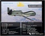"""日向美购买3架RQ-4""""全球鹰""""高空长航时无人机"""