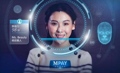 深圳公交搭载人脸识别系统 让市民享受到更加便利的...