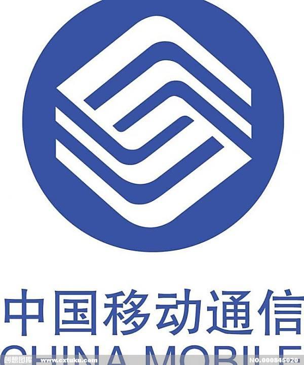 中国移动2018年至2019年4G皮基站集中采购...
