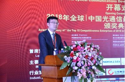 烽火通信总经理为5G建设提出了三点建议