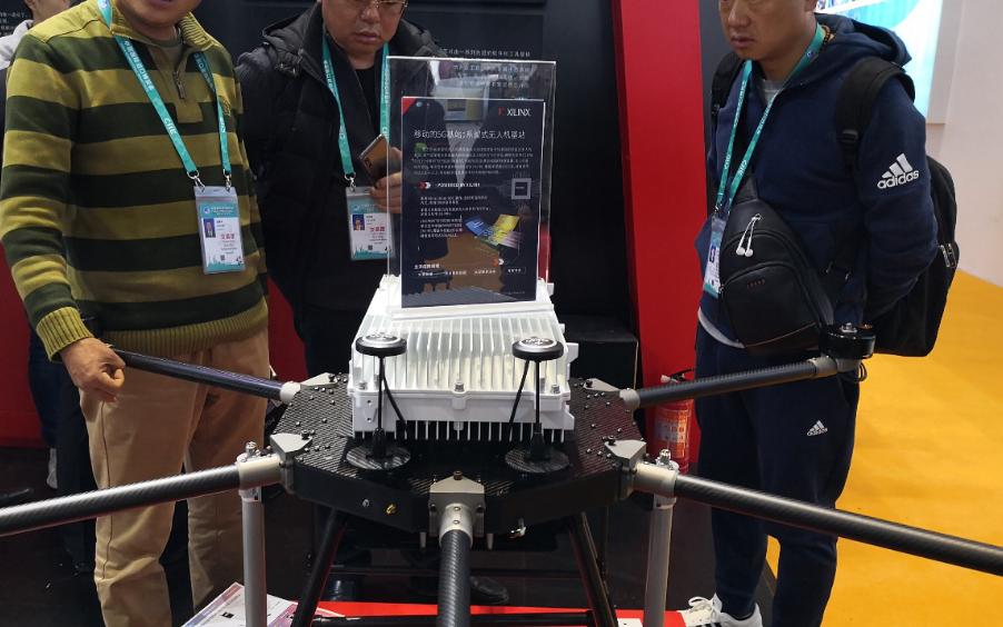 赛灵思FPGA的创新赋能:全球首个无人机5G基站