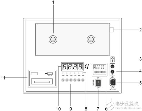 绝缘油耐压试验仪面板及功能介绍