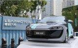 零跑汽车将计划完成25亿元的A轮融资