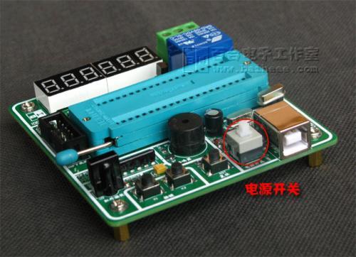 基于AVR单片机端口的操作方法解析