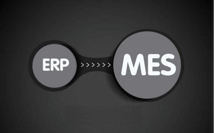ERP如何与MES进行协作