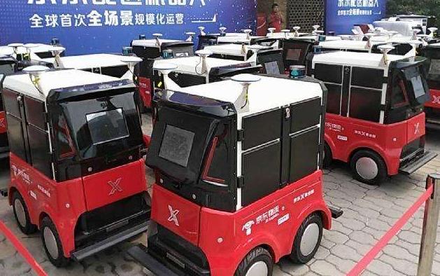 京东配送机器人已经在全国20余个城市实现落地