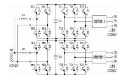 6kVA三相航空静止变流器的研制详细资料说明