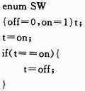 Keil C51单片机变量的使用方法详细介绍