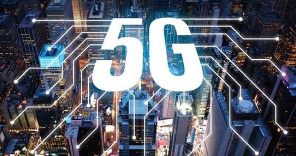 江苏联通试点全国首个5G固定宽带业务示范区