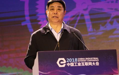 张峰对我国工业互联网下一步的工作提出了四点建议