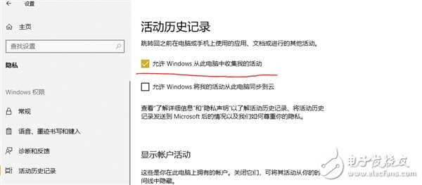 Windows10如何重回Windows 7系统