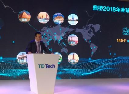 鼎桥通信已在全球建设了487张行业专网实现22个...