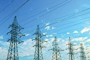 四川发改委增量配电业务试点工作安排