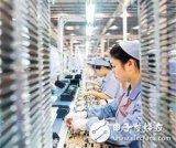 深圳先进制造业外迁成潮,LED首当其冲