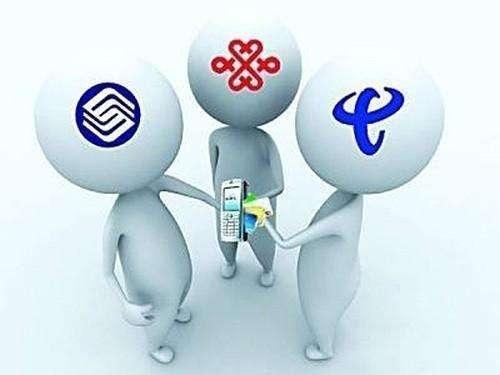 三大运营商4G用户量正呈现出你追我赶的局面宽带竞...