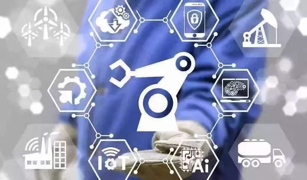 我国工业互联网推进工作已经取得了重要的进展未来前...