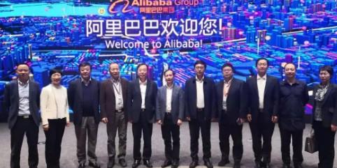 中国铁塔与阿里巴巴将在未来5G时代领域的项目中共...