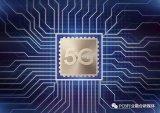 5G为PCB板带来的增量机会超600亿