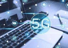 新5G为旧互联网数据赋能
