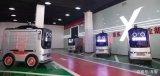 京东建全球首个物流智能配送站