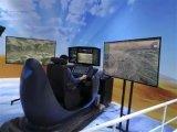 中国航天第十一研究院研发无人机模拟训练系统