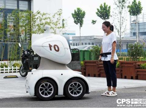 安防机器人是安防AI化最重要的一环