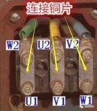 如何用万用表来测量电机的好坏