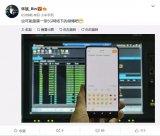 小米在5G研发历程上的一个里程碑