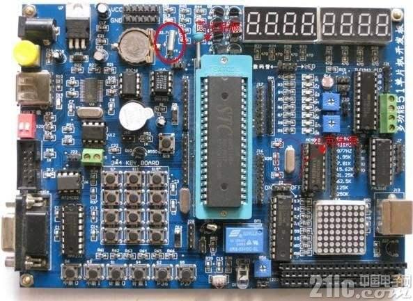 单片机晶振的负载电容常见问题分析