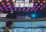 5G将在很多方面改变我们身处的环境,进而改变我们...