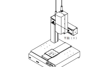 JAMOM桌面机器人JR2000系列专业术语集的详细资料合集免费下载