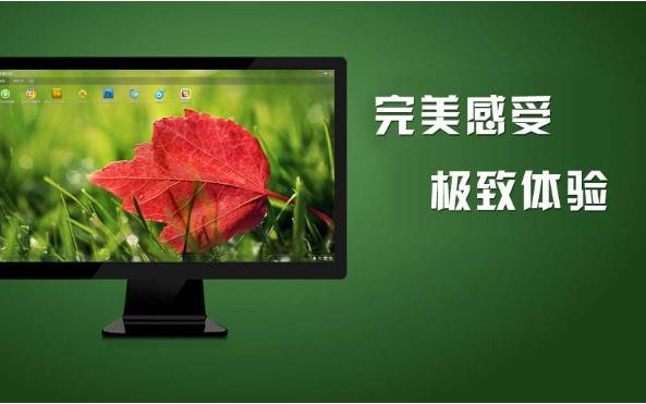 VStart音速启动6桌面图标管理软件免费下载