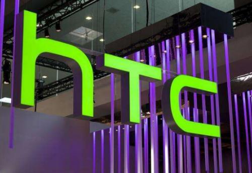 HTC仍将继续加强其智能手机业务 并于2018年底和2019年初推出新机型