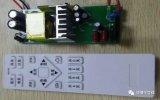 茂捷高精度原边反馈LED恒流调光控制驱动方案