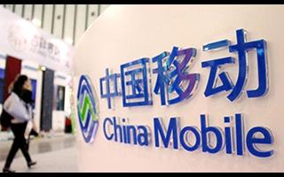位列全球第一阵营!中国移动提交5G专利近千件