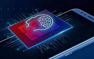 华为全新AI战略和全栈全场景AI方案 挑战苹果手...