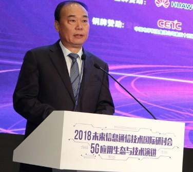 河北省将大力推进5G创新示范网的建设加快5G规模...